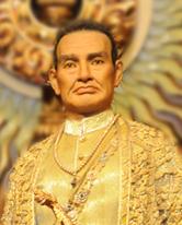 วิวัฒนาการของ ดนตรีไทย สมัยต่าง ๆตอนที่ 2
